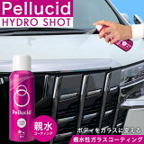 �ߥ�꡼�ɡ��ڥ륷����(pellcid) PCD-01 �ʥ����륬�饹���å��� 150ml��MIRAREED�� �������б�