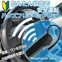 Bluetooth ヘッドセット AC充電器付 iPhone7 bluetooth イヤホン ブルートゥース イヤホン iphone7 アイフォン6 プラ…