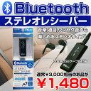 TB308K スマートフォン対応[Bluetooth3.0] ステレオイヤホンマイク USB充電ケーブル付 (ワイヤレス コード長・ブラック)