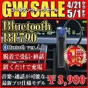 BT790 BluetoothハンズフリーME8UC iPhone7 bluetooth イヤホン ブルートゥース iphone7 アイフォン6 プラス iphone6 スマホ 高音質 ジム ランニング 耳かけタイプ 音楽 Bluetooth ワイヤレスイヤホン ランキング1位