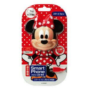 スマートフォン用 ディズニーダイカットAC充電器 ミニーマウス 取り寄せ商品 456235…...:wao-shop:10003456