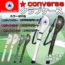 CONVERSE(コンバース) クラブケース CS-CC01 ゴルフ用品 ゴルフクラブケース