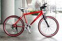 送料無料 ランボルギーニ クロスバイク 26インチ 自転車 TL-972