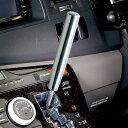車用 アルミロングノブ シルバー ゲート式AT車&コラムMT車に シフトノブ 車 車内 オシャレ かっこいい かわいい おしゃれ カッコイイ シフトノブカバー 車 車内 オシャレ かっこいい かわいい