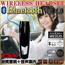 ☆送料無料☆セイワ Bluetooth ブルートゥース モノラルハンズフリーME2UD BT630 車 カー用品
