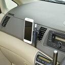 W968 マグネット スマホ タブレット AC 車載充電器ホルダー 車 ホルダー スマホホルダー iPhoneホルダー 車のスマホホルダー スマートフォン iPhone iPhone車載充電器ホルダー 車載充電器スマホホルダー 車載充電器用 卓上ホルダー タブレットホルダー
