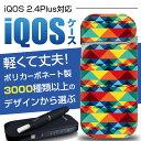 iqos-insb021-cr
