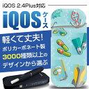 iqos-smsb105-cr