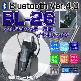������̵���� �ϥե Bluetooth4.0 ����ۥ�ޥ����Υ�������顼��BL-26