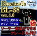 カシムラ ハンズフリー Bluetooth 4.0 イヤホンマイク ハイブリッド充電クレードル付 BL-38 iPhone7 bluetooth イヤホン ブルートゥース iphone7 アイフォン6 プラス iphone6 スマホ 高音質 ジム ランニング 耳かけタイプ 音楽 Bluetooth ワイヤレスイヤホン