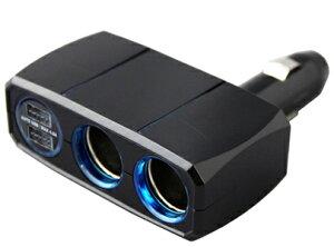KX-202 2連 ダイレクトソケット USB自動判定 4.8A  