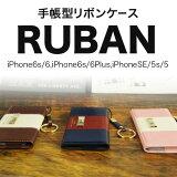 ��Ģ����ܥ��� RUBAN iPhone6s/6 iPhone6s/6Plus iPhoneSE/5s/5 ���������̵��