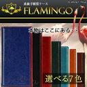 手帳型ケース FLAMINGO iPhone7/iPhone7Plus専用 メール便送料無料
