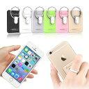 BUNKER RING Essentials(Matt 6 Color) バンカーリング iPhone iPad iPod Galaxy Xperia スマートフォン タブレットPCを指1本で保持・落下防止・スタンド機能(ブラック ) | 5 5c 5s 6 6s 6sPlus 7 7Plus 8 SE X 車 落下 スタンド 便利 洗える 何度