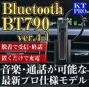送料無料!BT790 BluetoothハンズフリーME8UC iPhone7 bluetooth イヤホン ブルートゥース イヤホン iphone7 アイフォン6 プラス iphone6 イヤホン スマホ 高音質 ジム ランニング 耳かけタイプ スポーツ 音楽 Bluetooth ワイヤレスイヤホン ランキング1位