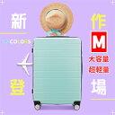 【新商品】スーツケース キャリーバッグ キャリーケース WAOWAO 旅行用品 旅行カバン 軽量 Mサイズ 中型 6833シリーズ ファスナータイプ