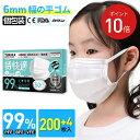 TERUKA マスク 小さめ 個包装 子供用 200+4枚 マスク 中学生用 マスク平ゴム プリーツ 不織布マスク 送料無料 メルトブローン フィルター ほこり ウイルス 花粉対策 飛沫防止 防護マスク