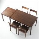 引っ張るだけの伸縮式ダイニングテーブルダイニングテーブル/食卓/食卓テーブル/食堂テーブル/伸縮式/エクステンション/伸長式/木製/天然木/ウォールナット材/送料無料