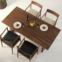 トラス構造のウォールナット無垢ダイニングテーブル/サイズ対応/オリジナルデザイン/個性的/アート/シンプル/ナチュラル
