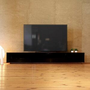 TVボード 幅240cm ウォールナット材 黒ガラス 4Kテレ