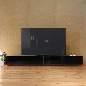 TVボード 幅240cm ウォールナット材 黒ガラス4Kテレビ