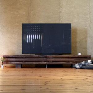 TVボード 幅240cm ウォールナット材 格子 4Kテレビ対