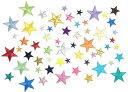 """【普通クロネコDM便送料無料】""""ワッペン屋さんラボ オリジナルワッペン""""   SML星 15個セット  星ワッペン(アイロン接着タイプ)"""
