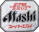 ユニークワッペン  ロゴよーく見たら(笑)   SUPER EROY Atashi シルバー  アイロン接着タイプ