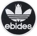 ユニークワッペン  ロゴよーく見たら(笑)  ebides エビ?? アイロン接着タイプ