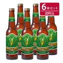 天然酵母ビール「ブナの森」6本セット-田沢湖ビール【父の日】【ギフト】【お中元】【お歳暮】【地ビール】