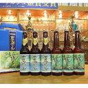 男鹿和雄オリジナルラベルビール、アルト・ブナの森各3本、計6...