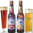 世界一のアルト・世界一のケルシュ2本セット-田沢湖ビール【父の日】【ギフト】【お中元】【お歳暮】【地ビール】