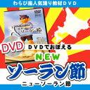 DVD>趣味・実用・教養>伝統商品ページ。レビューが多い順(価格帯指定なし)第3位