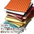 【ボックスシーツ】 ワイドダブル ストライプサテン スペシャル・ボックスシーツ ワイドダブル:155×200×30cm