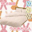 シーツ クイーン ウサギちゃん・ボックスシーツ クイーン:160×200×30cm