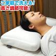 送料無料 高反発枕 ブレスエアー洗える調整枕 35×50×8cm 日本製 調整枕 調整枕 ブレスエアー ブレスエアー 枕 ダニ 防ダニ