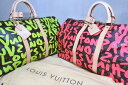 ◆[USED/中古]◆送料無料◆【未使用】ルイヴィトン LOUIS VUITTON×Stephen Sprouse 2009SS  2点セット キーポル50 ボストンバッグ 未使用品 グラフィティ【RCP】【中古】
