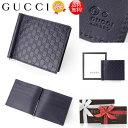 【送料無料!早い者勝ち!】Gucci(グッチ)マネークリップ財布 ネイビー 544478 新品・本物保証 ギフト プレゼント 無料ギフトラッピング対応可!