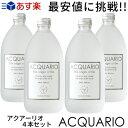 【あす楽】ビーワンシリーズの原水【アクア...