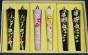 梅、桃、桜…お花見を楽しんでいるような詰合せ。【花の詩・特別柄】 絵ろうそく3号(手描き)6本入 春の宴