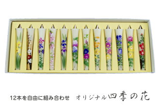 12 Book set 3 No. painting candle original 'four seasons flower' (hand-painted )