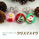 【クリスマス】「クリスマスイヴ」 フローティングキャンドル 3個入 キャンドル 絵ローソク 和ろうそく 仏具