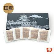 田丸屋 うなぎ蒲焼5パックセット(80g×5)