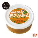 田丸屋 静岡わさびみそヤマトカップ 85g