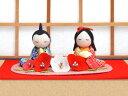 ひな人形 コンパクト リュウコドウ ひな祭り 桃の節句