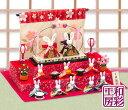 雛人形 ひな人形「桜日和几帳 開花うさぎ...