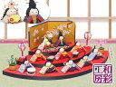 ひな人形 コンパクト リュウコドウ ミニチュア ひな祭り 桃の節句 おしゃれ インテリア