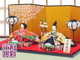 ひな人形 コンパクト リュウコドウ ひな祭り