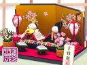 雛人形 ひな人形「優しい笑顔のわらべ雛 ...