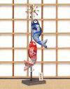 こいのぼり 五月人形「ちりめん スタンド 福鯉のぼり 高さ44cm」ri149 端午の節句 コンパクト 室内用飾り リュウコドウ||ミニ かわいい..